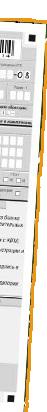 Подготовка к ЕГЭ бесплатно, скачать книги для ЕГЭ бесплатно, подготовительные материалы