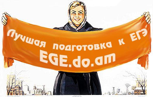 Егэ 2016 Физика Монастырский Решебник
